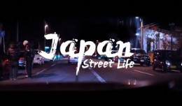 japanstreetlife