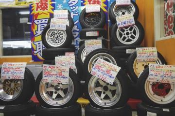 wheels-up-garage