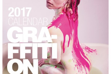 2017_shriiimp_calendar-lr