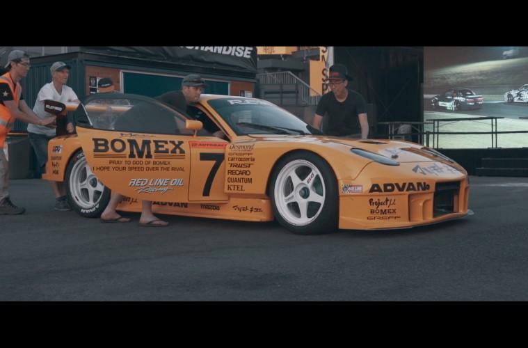 BomexRX7_Thumbnail