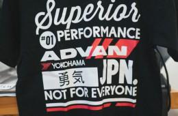 justinfox_advan_yokohama_tshirt_design_3-640x958