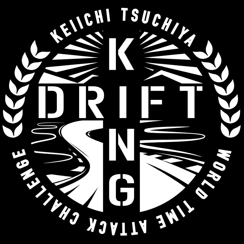 keiichi_driftking_roads_1