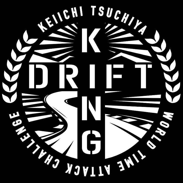 keiichi_driftking_roads_2
