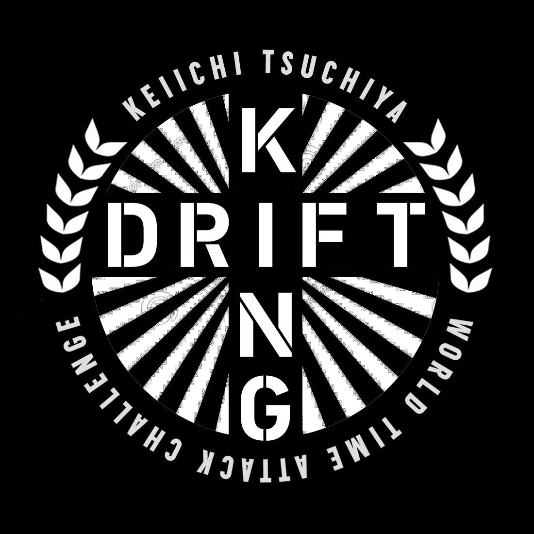 keiichi_driftking_sun