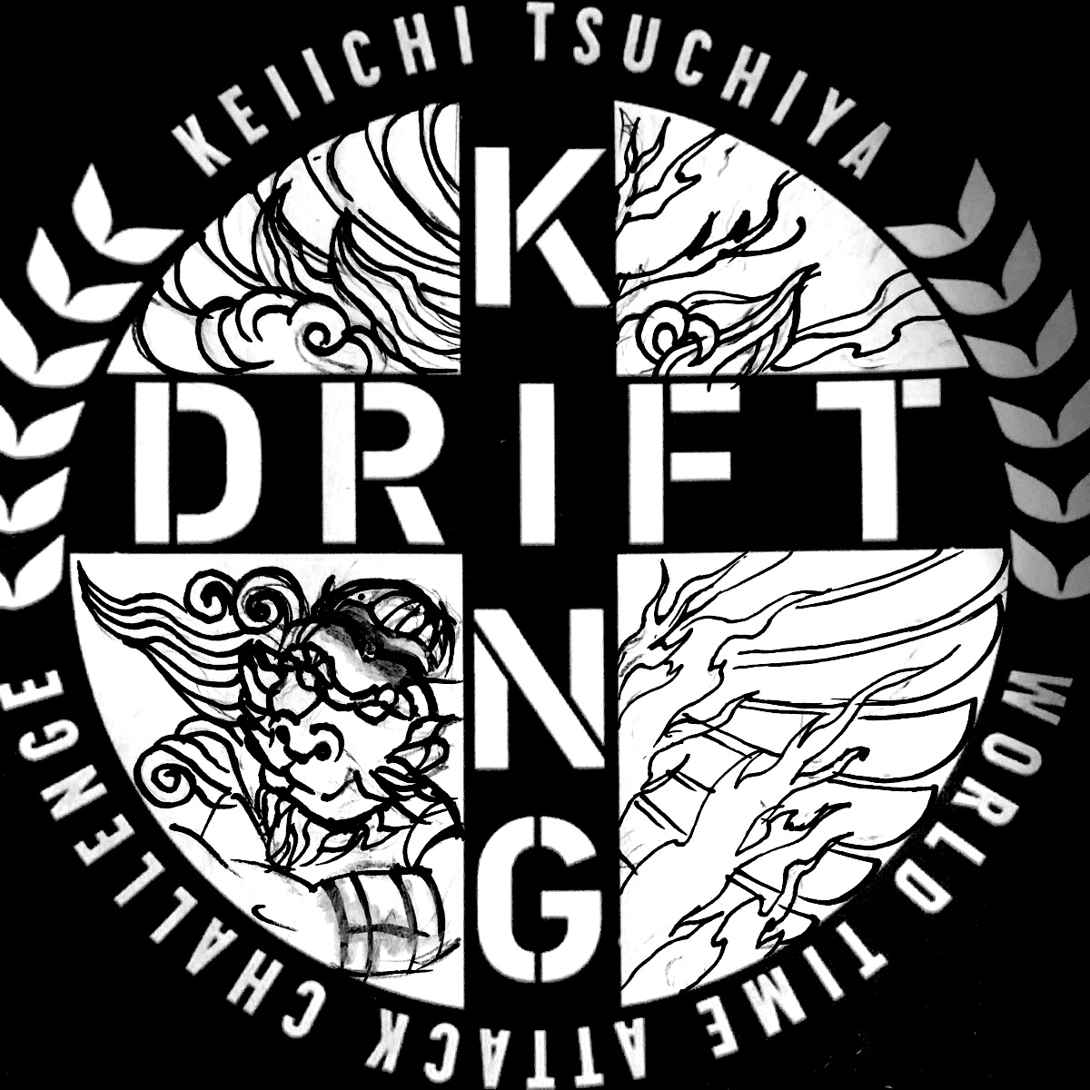 keiichi_driftking_yearofmonkey